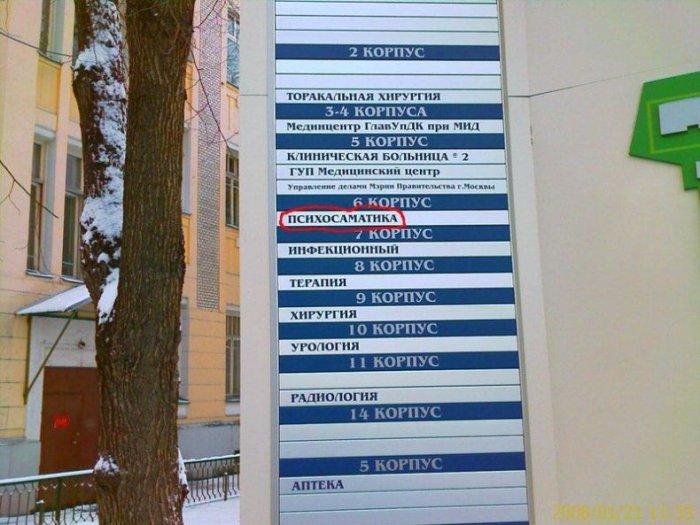 Подборка свежих маразмов (105 фото)