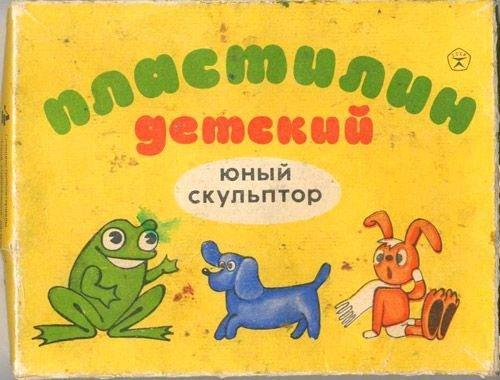 Вещи времен СССР (108 фото)