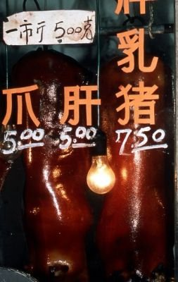 Фото с китайского рынка (15 фото)