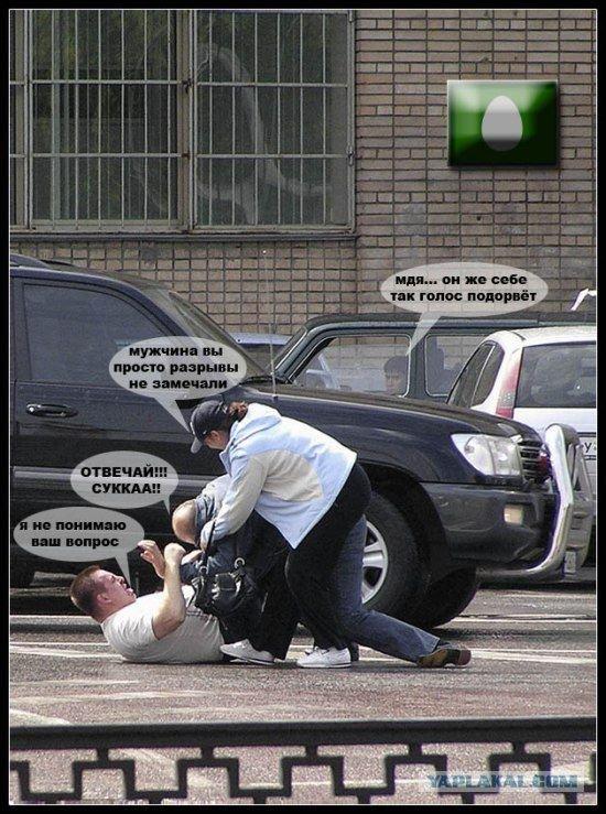 Отжабили чувака с разрывом! (122 фото)