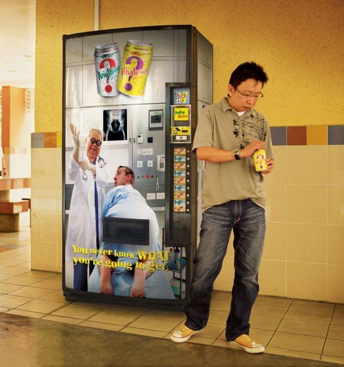 Необычные автоматы с газировкой (3 фото)