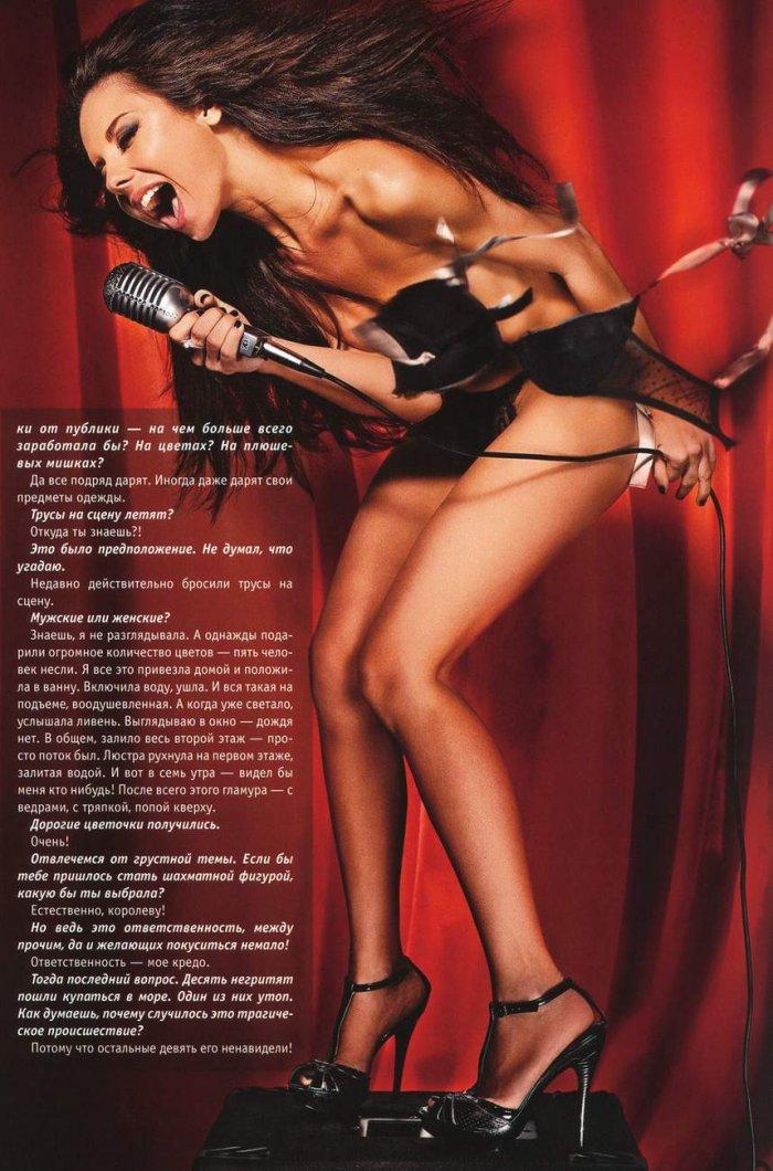 Анна Плетнева в журнале XXL за июль (7 фото)