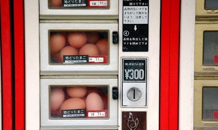Что продают в китайских автоматах (9 фото)