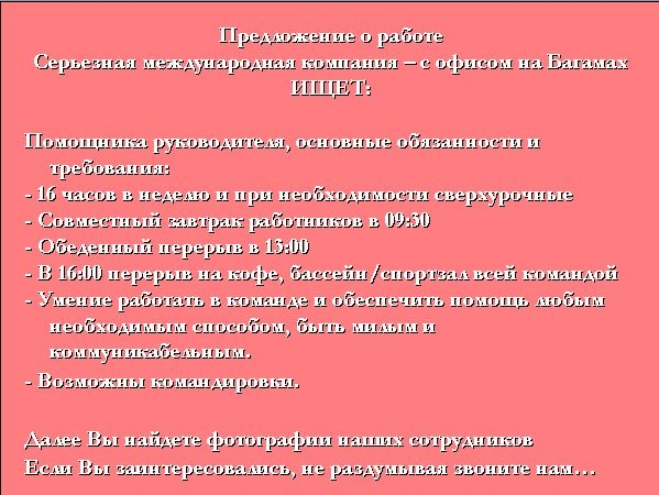 Пост для девушек (13 фото)