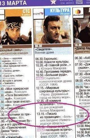 Приколы с русским языком (39 фото)