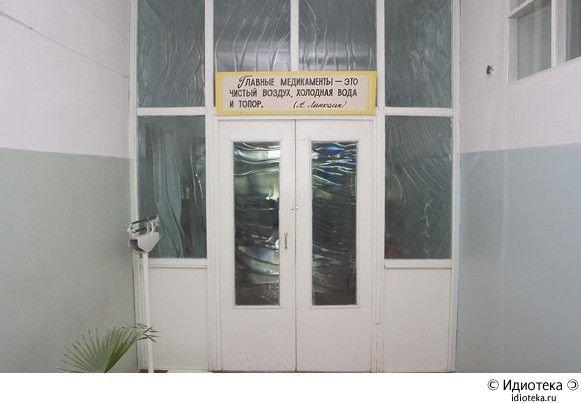 Свежие маразмы (106 фото)