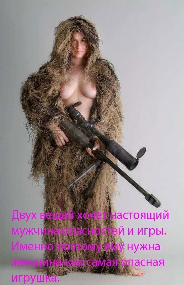Вся правда о мужчинах и женщинах!:-) (93 фото)