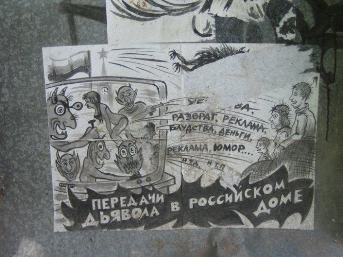 Необычные плакаты (19 фото)