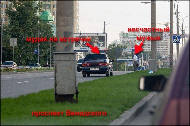 Беспредел на дорогах продолжается (7 фото)