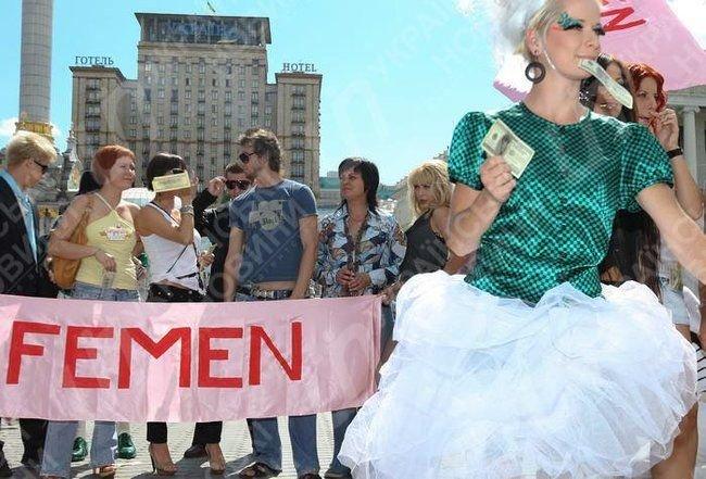 Студентки протестуют против продажной любви (36 фото)