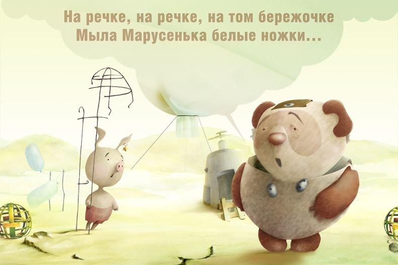 Старые мультфильмы в новом представлении (40 фото)