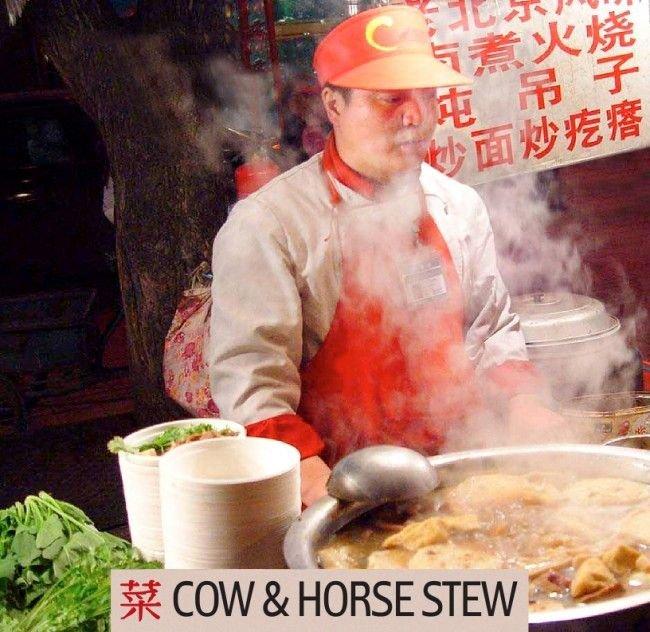 Чем будут кормить китайцы гостей Олимпиады (6 фото)