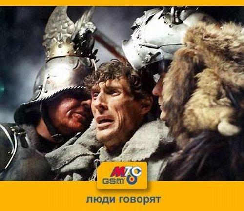Герои фильмов в рекламе (27 фото)