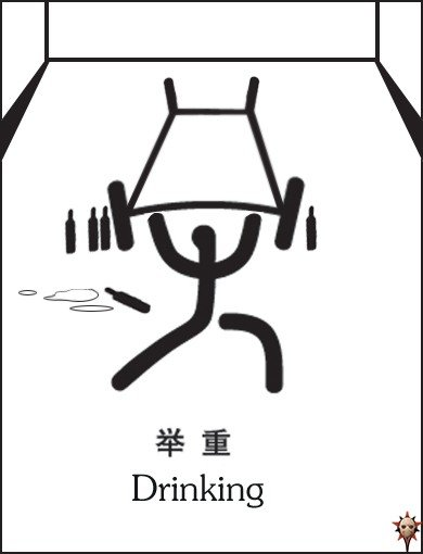 Фотожаба на эмбелемы соревнований пекинской Олимпиады (57 фото)