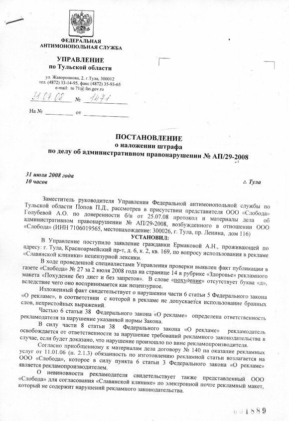 Смешная опечатка на 60 тысяч рублей (4 фото)