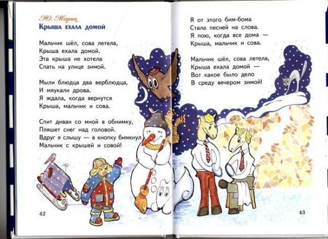 Книжки для детей (24 фото)