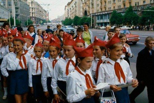 Была такая страна - СССР