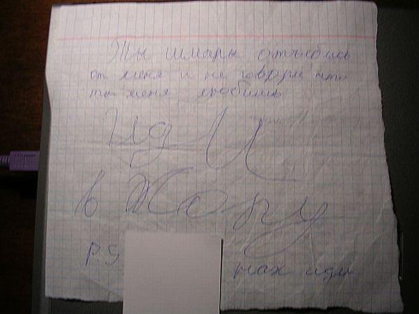Школьная любовь (2 фото)