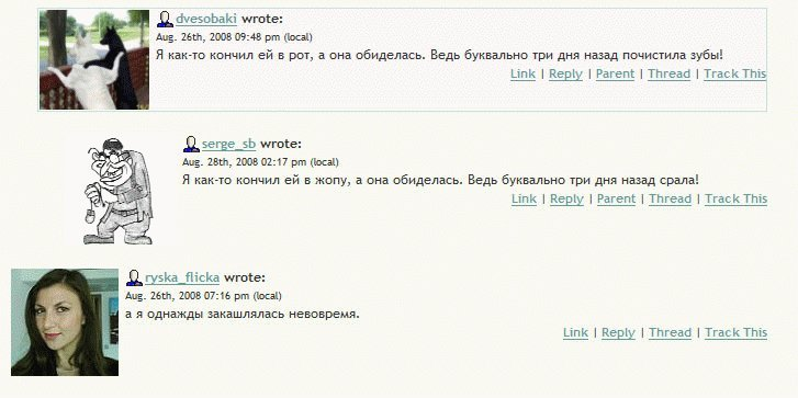 Девушка написала о том, как отдохнула на Кипре (9 фото)