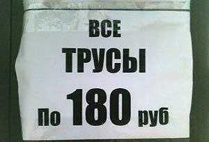 �������� ���������� �����������! ����� 1 (100 ����)