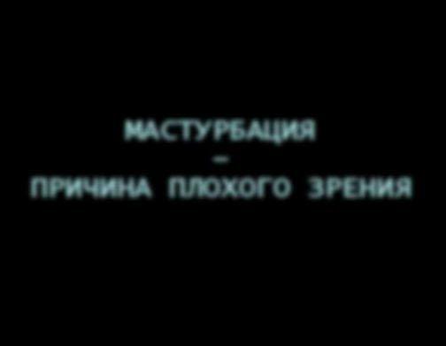 zhenshini-za-40-masturbatsiya