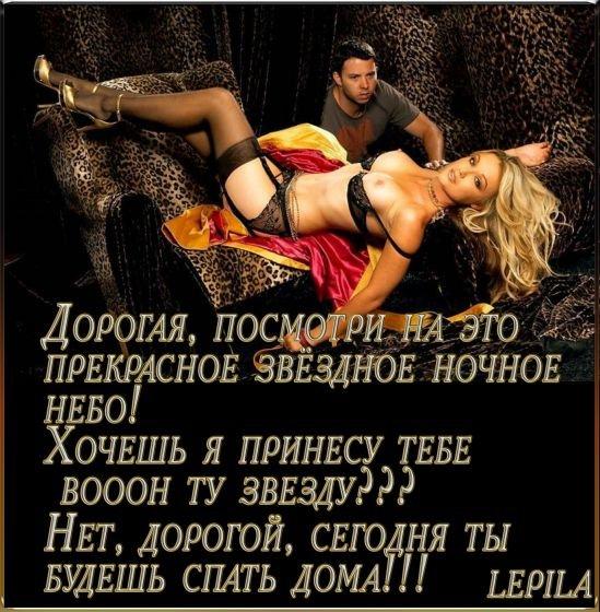 О любви и сексе в картинках (28 фото)