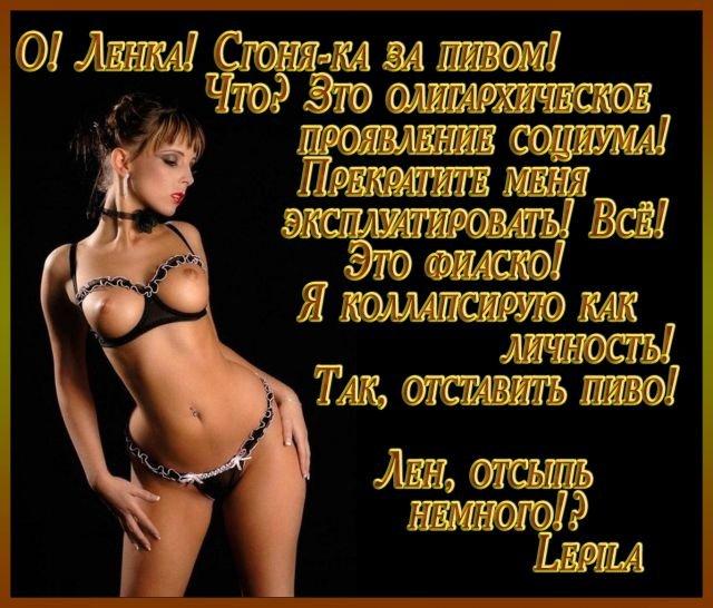 vignali-za-chrezmernuyu-seksualnost