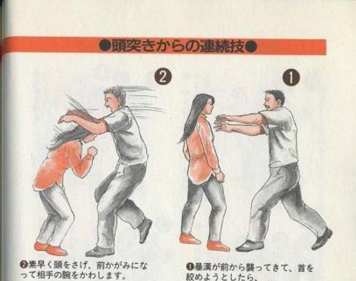 Как учат защищаться японских девушек (7 фото)