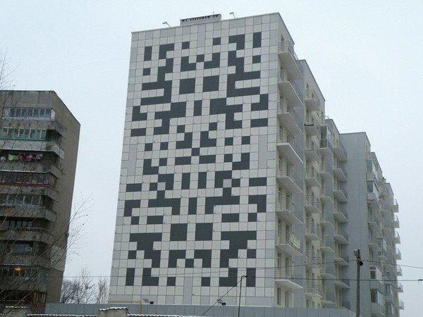 Кроссворд на стене дома (2 фото + видео)