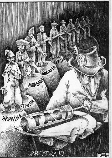 Карикатуры на тему газового конфликта (40 фото)