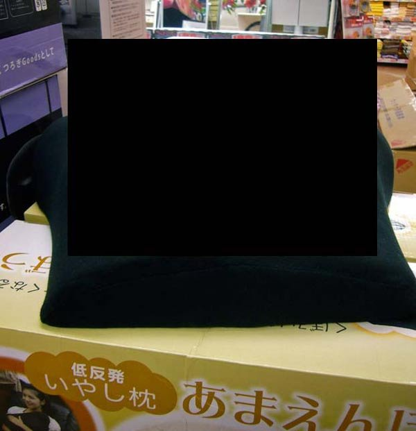 Креативная японская подушка (3 фото)