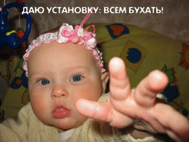 ПЯТНИЦА! (32 фото)