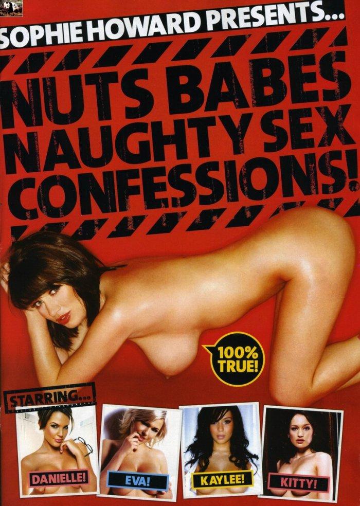 Новый Nuts с классными девочками (17 фото)