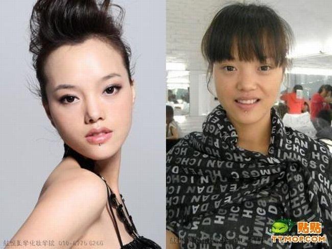 Смотрим как преображает макияж китайских девушек.