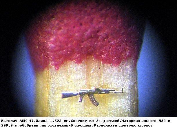 Работы Николая Алдунина (20 фото)
