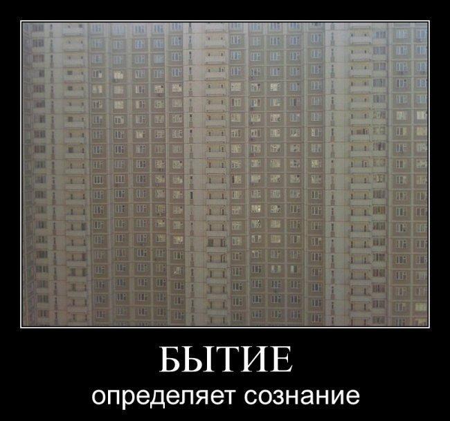 Картинки с подписями (107 фото)