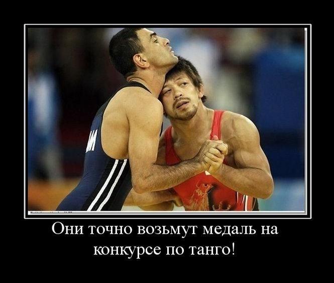 http://www.zagony.ru/admin_new/foto/2009-10-9/1255079102/kartinki_s_podpisjami_144_foto_32.jpg