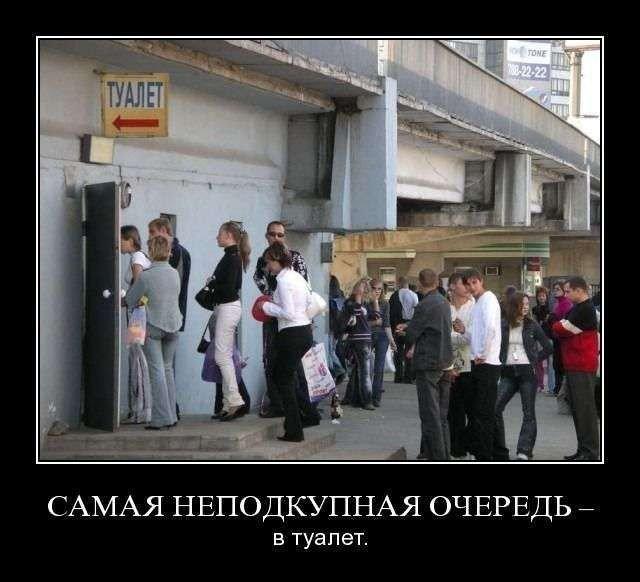 Картинки с подписями (90 фото)