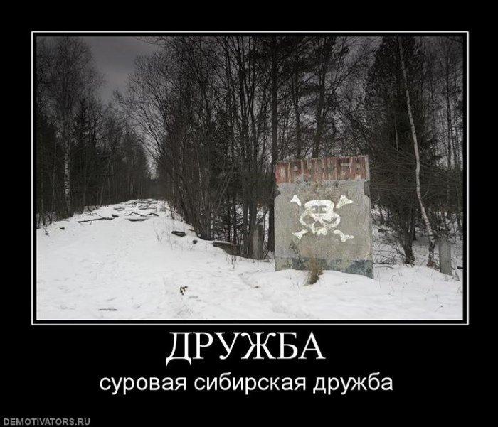Картинки с подписями (141 фото)