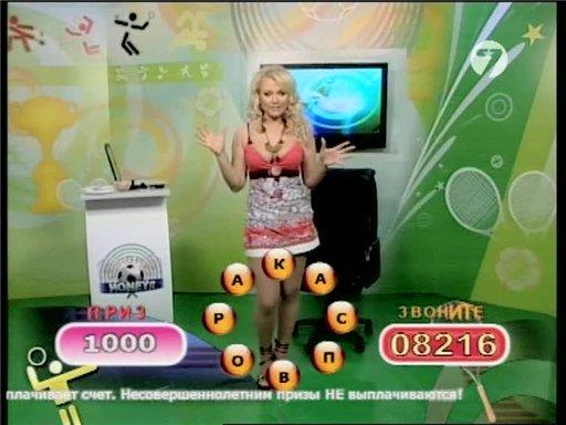 Голая Милена (ведущая телевикторин на ТВ) (10 фото)