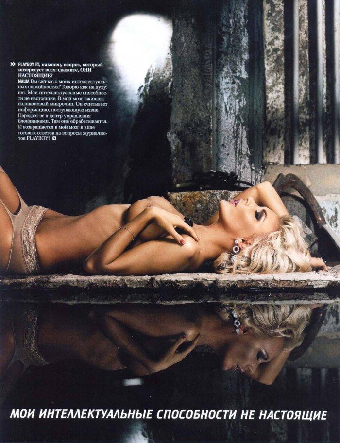 Голая Маша Малиновская в декабрьском Playboy (7 фото)