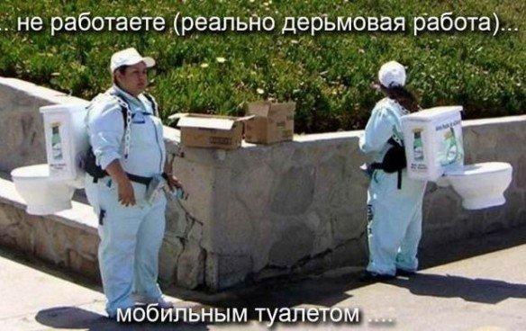 Про работу (9 фото)