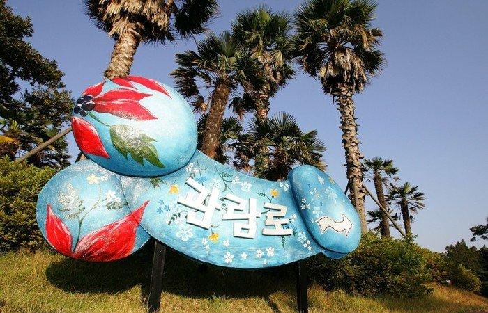 Земля Любви в Корее (21 фото)