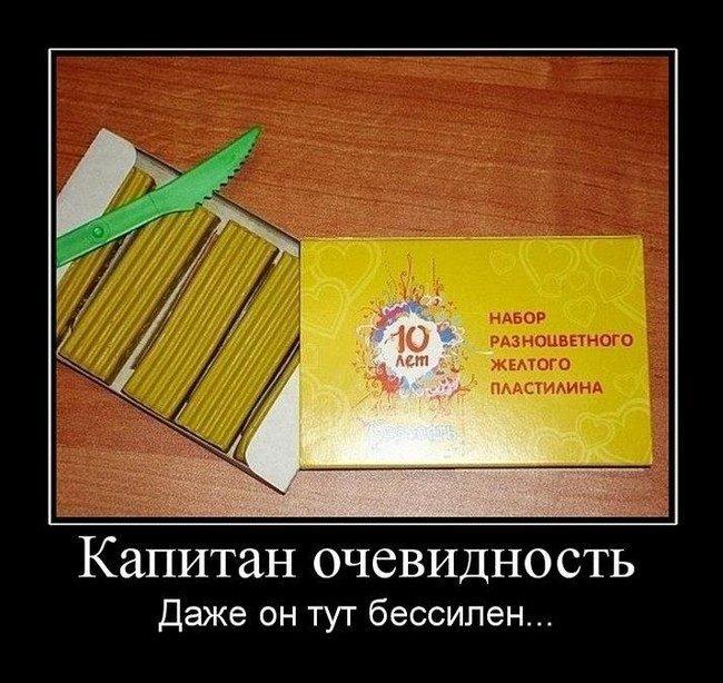 Картинки с подписями (59 фото)