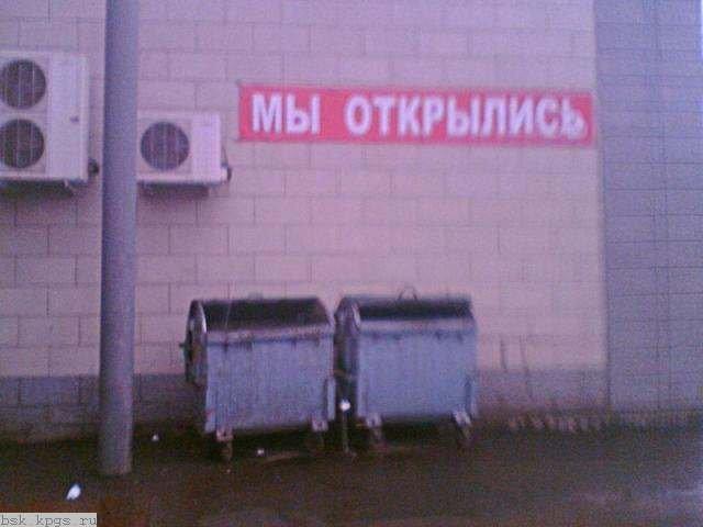 Подборка свежих маразмов (67 фото)