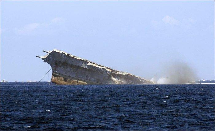Затопление авианосца (10 фото + текст)