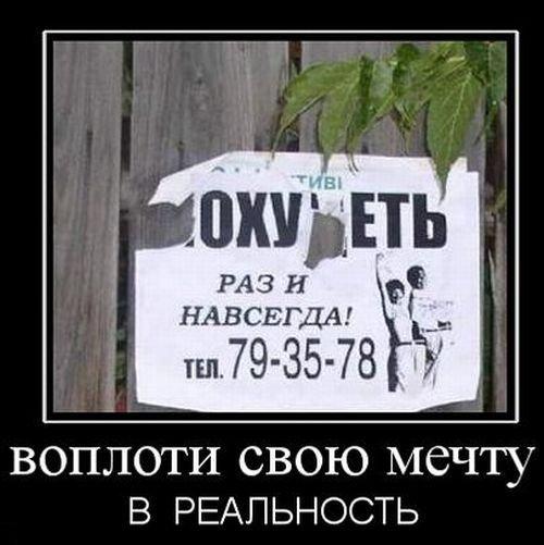 Картинки с подписями (185 фото)