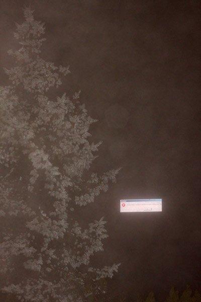 Ошибка в воздухе (5 фото)