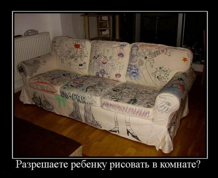 Картинки с подписями (160 фото)