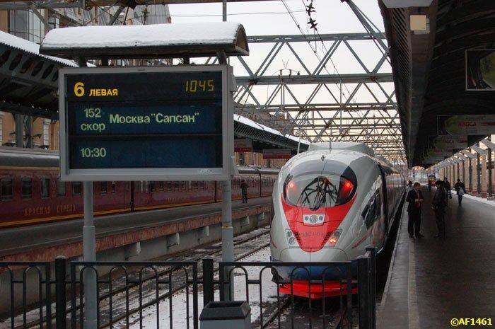 Из Москвы с Санкт-Петербург (29 фото + текст)